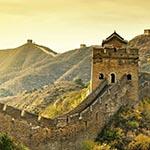 Univ Travel Scholarships China news