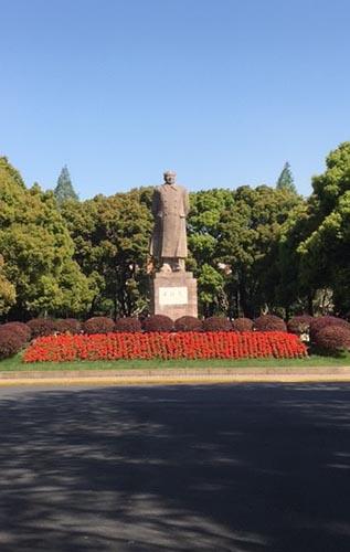 Univ Leo Bureau-Blouin Travel Report