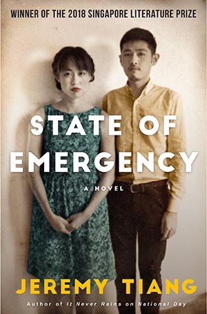 Univ - Jeremy Tiang - State of Emergency